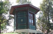 Kiosque Indo-Arabe – Parc Caillebotte – Yerres (91)